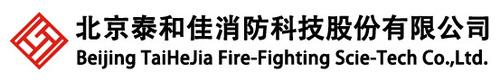 北京泰和佳消防科技股份有限公司